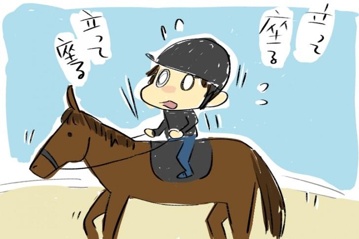 001tatte-suwaru