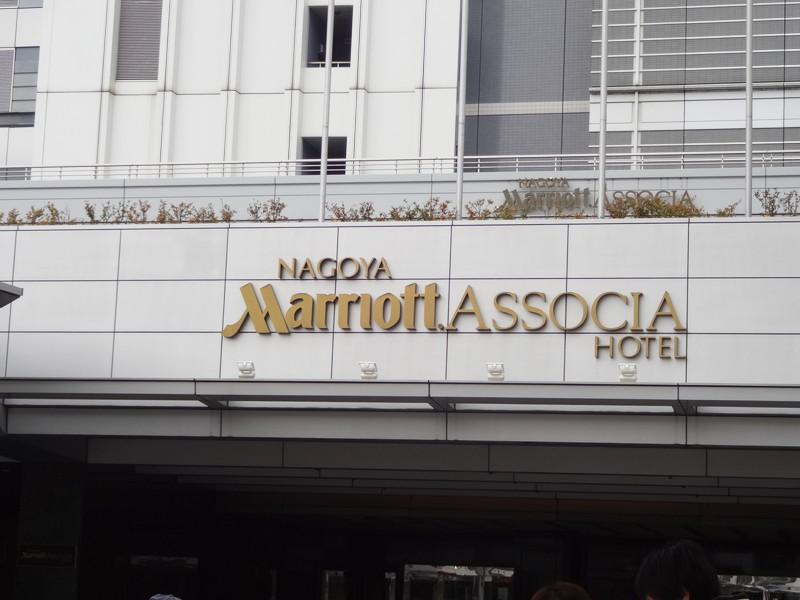 名古屋マリオネットアソシアホテル入り口