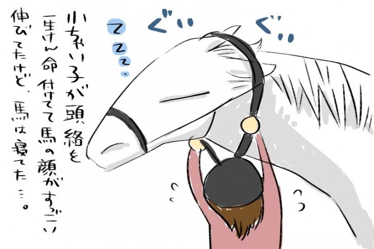 004-touraku-zzz