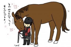 自分から無口に鼻を通す馬