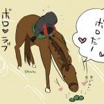 0014-borosuki