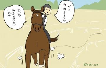 0016-furafura