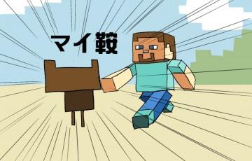 017-maikura