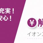 2016-06-29_21h27_33