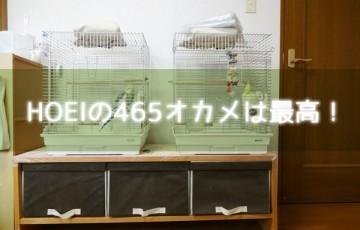 465okame