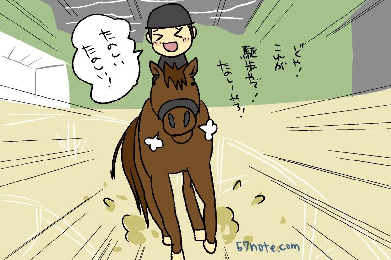 027-kakeashi