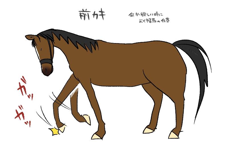 032-maekaki
