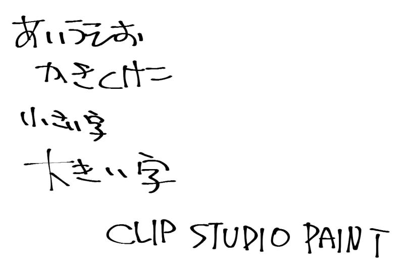 moji-clip