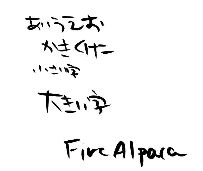 moji-firealpaca