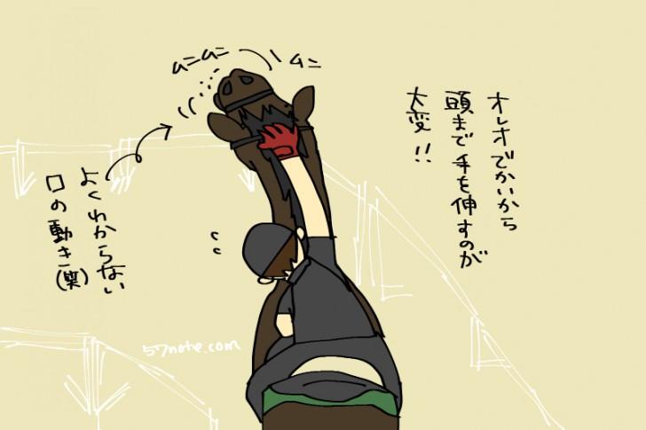 040-atamakakikaki