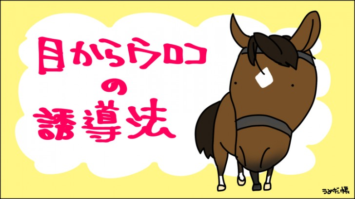 044-yuudou