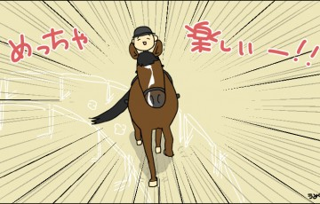 046-kakeashi2