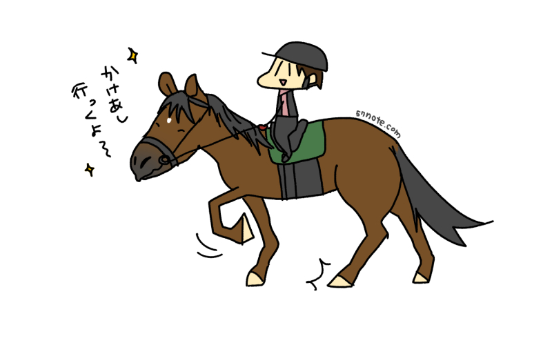 047-ikkuyo