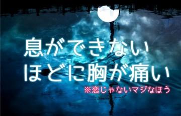 20140613-p6130019_tp_v