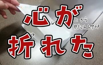 kokoro-bakibaki