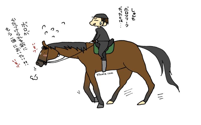 050-shun-boro