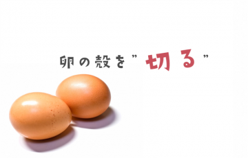2017-03-06_22h38_25