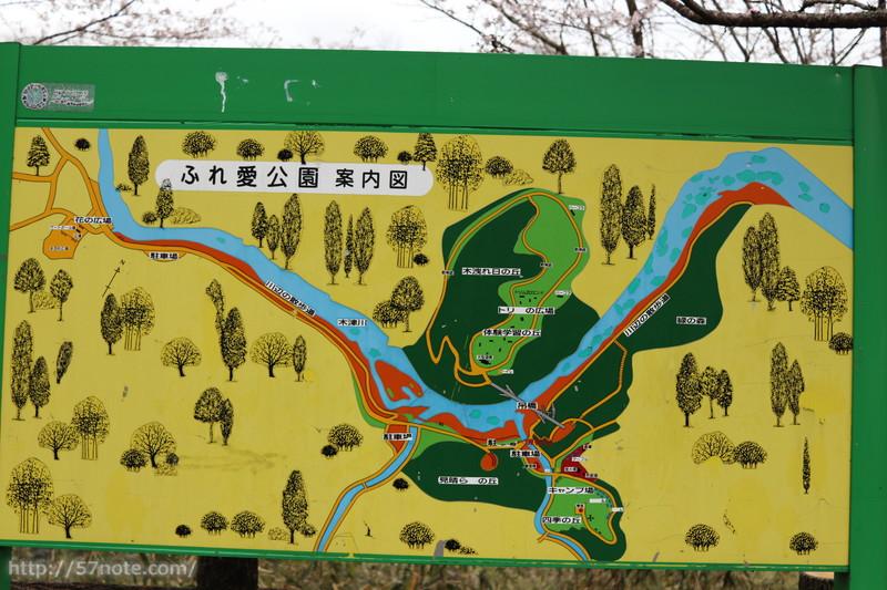 岩倉峡ふれ愛公園地図