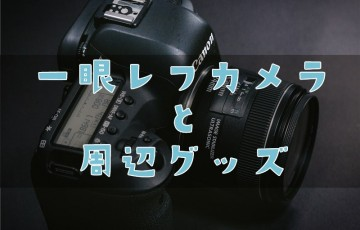 2017-04-06_20h44_49