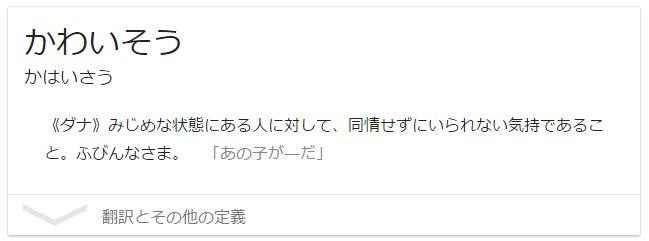 2017-06-04_09h38_48