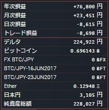 2017-06-12_20h10_29