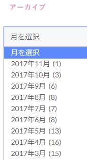 2017-11-19_09h30_25