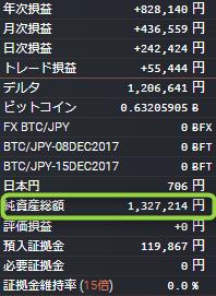 2017-12-07_19h00_32