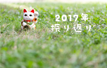 2017-12-28_11h06_13