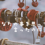 2018-01-18_22h49_40