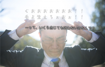 2018-01-21_15h24_59