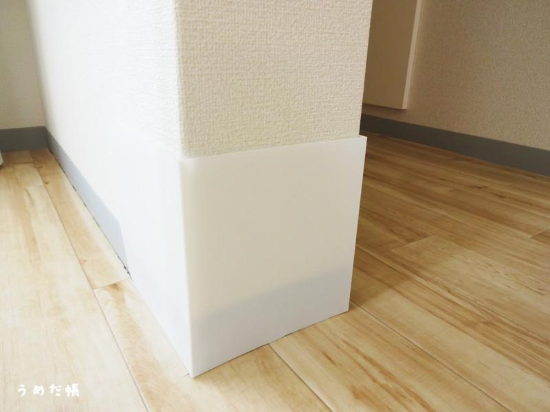 セリアのPPシート(白)で作った壁ガード