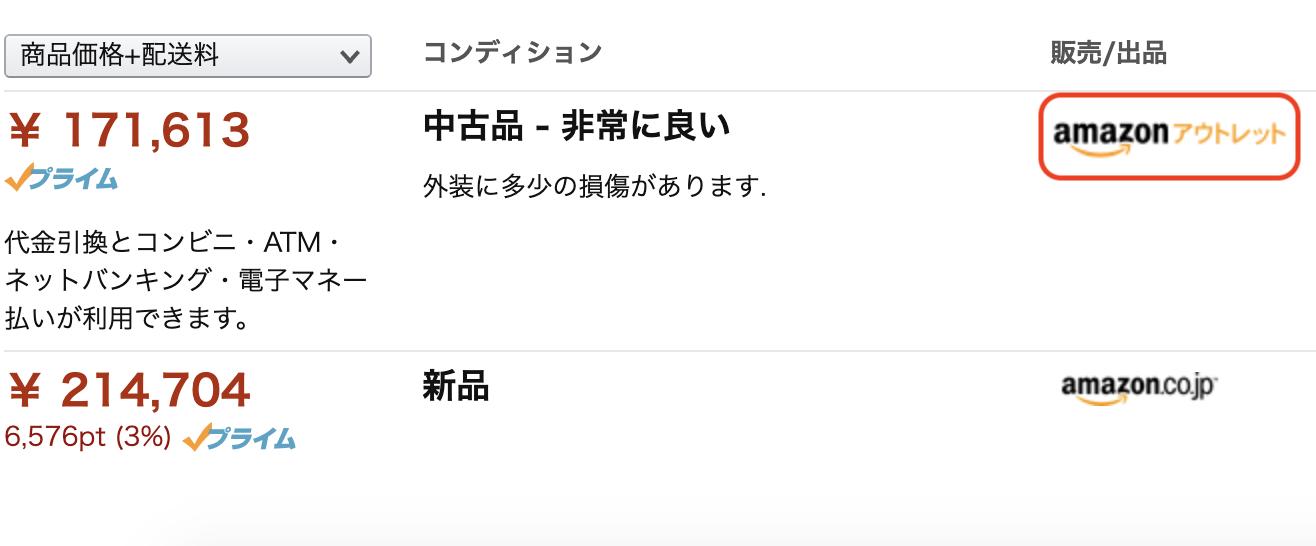 スクリーンショット 2019-10-26 20.21.53
