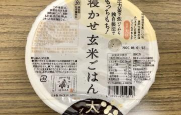 今日は大豆玄米!